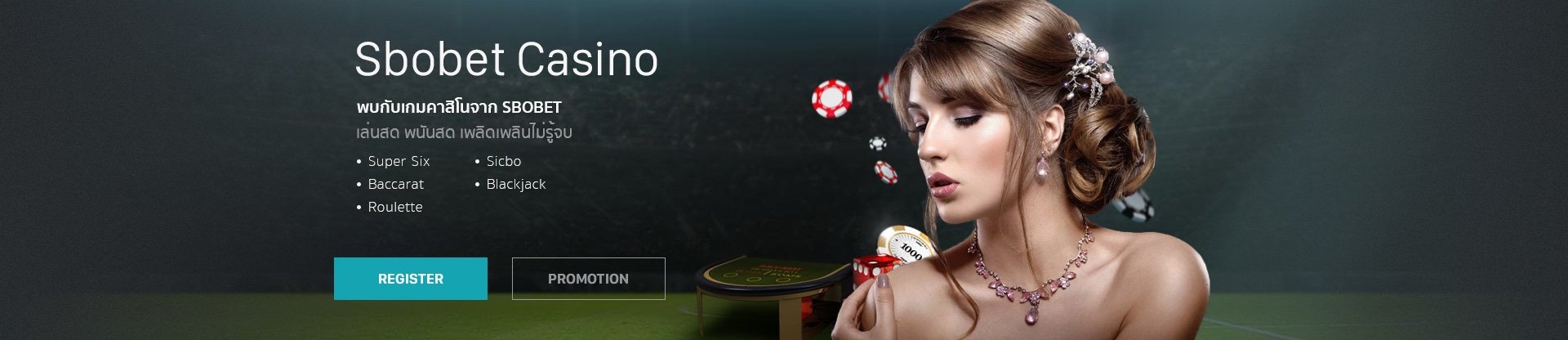 sboth88_4sbobet_casino